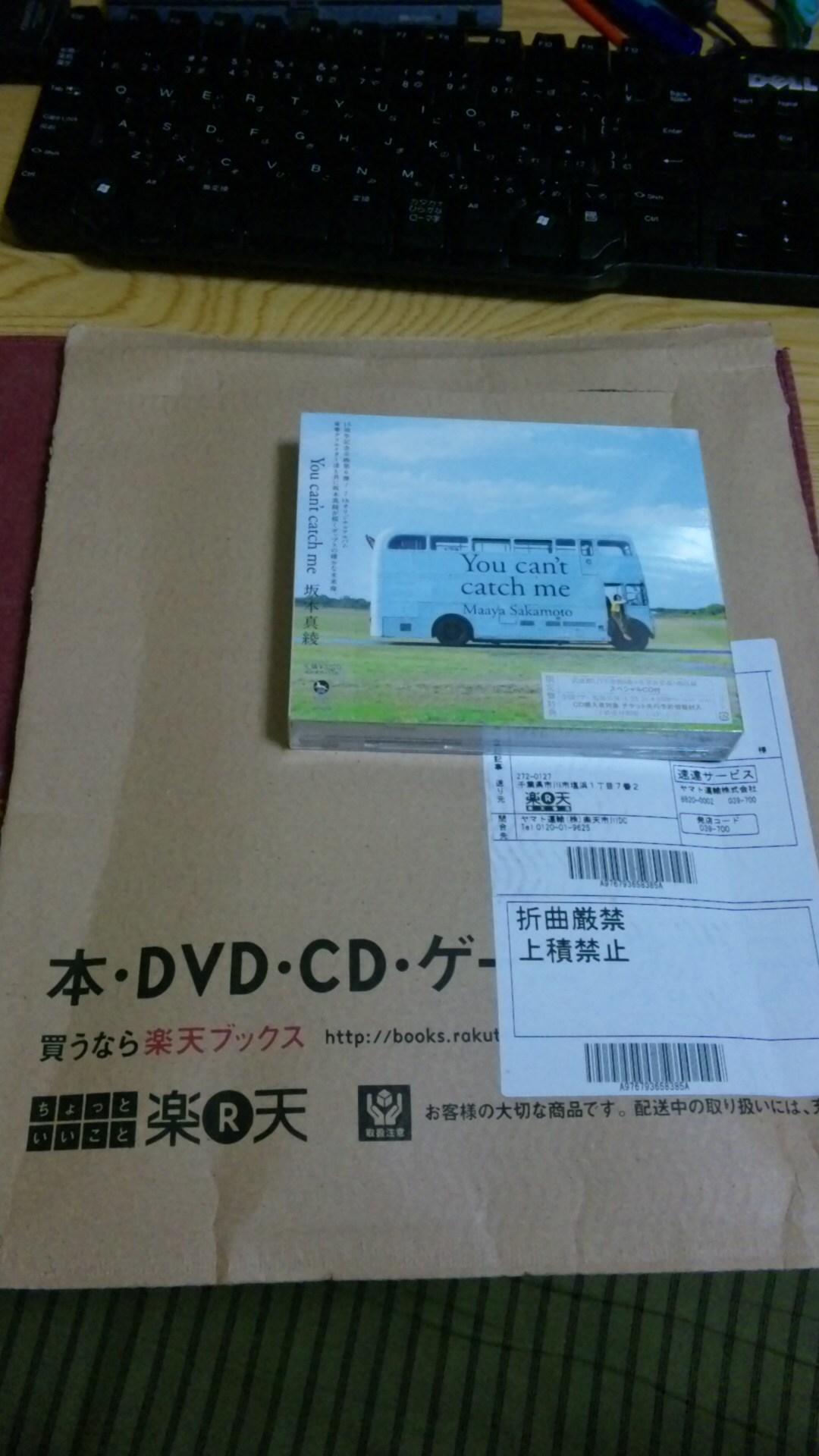 CDの送り方