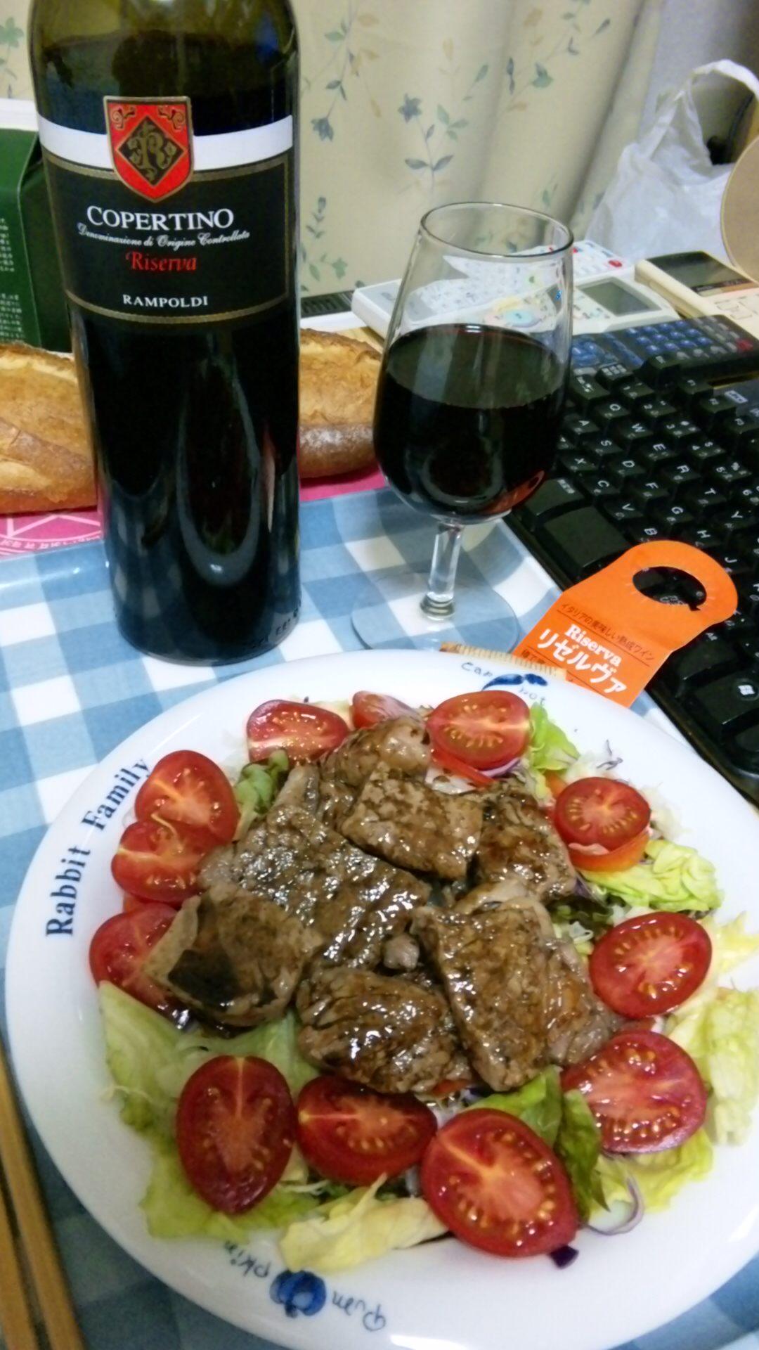 今日もイタリアワイン