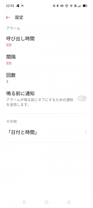 Screenshot_2020081622533405
